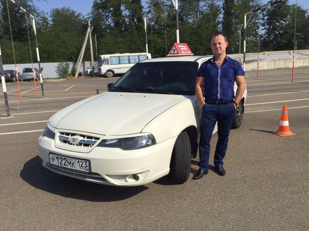 Загреба Дмитрий